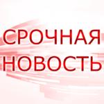 В Киеве совершено покушение на депутата Верховной рады Мосийчука