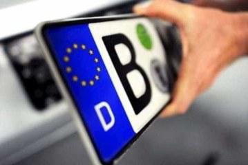 Украине посоветовали решить проблему нерастаможенных авто «деликатно»