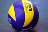 Волейбол: новый международный турнир получил название «Лига наций»