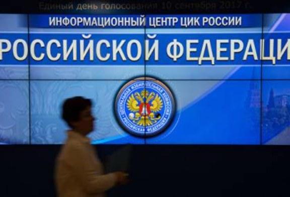 Член ЦИК: выборы могут привлечь не менее тысячи международных наблюдателей