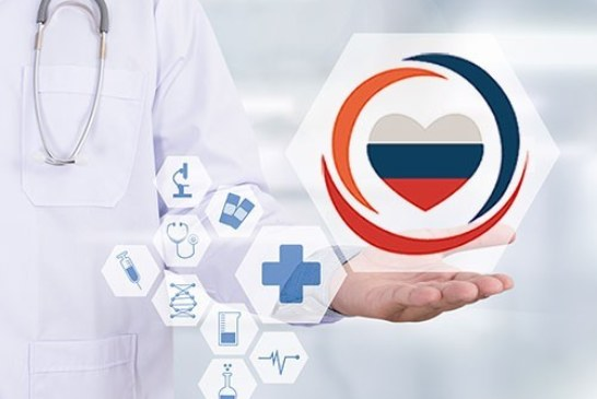 5 тысяч врачей со всей России обсудят стратегию здравоохранения на ближайшие 10 лет