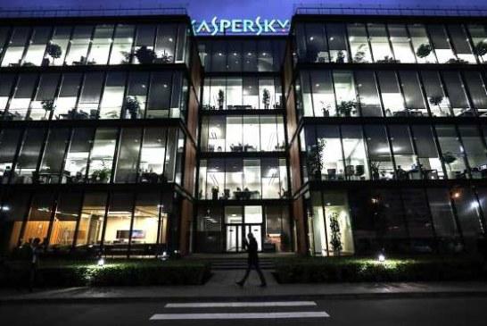 «Касперский» сообщил о скачанном в США файле связанных с АНБ хакеров