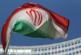 В США одобрили санкции по ракетной программе Ирана