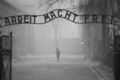 Антисемитский скандал с фанатами в Италии не последний