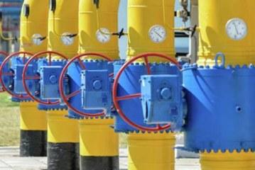 ЕБРР предложил новые кандидатуры в набсовет «Нафтогаза Украины»
