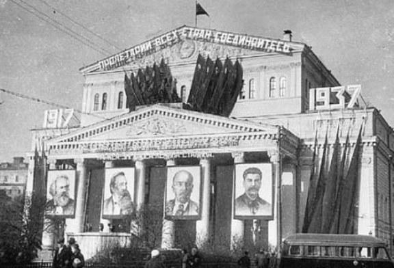 Во имя искусства: Мейерхольд предлагал отречься от старой России