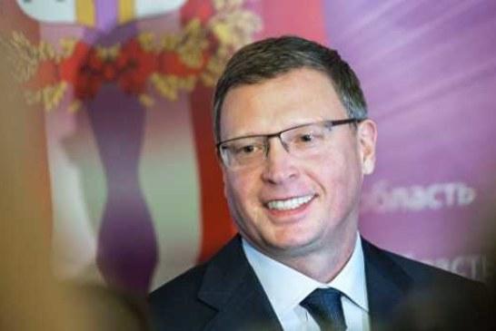 Врио омского губернатора Буркова представили региональным чиновникам