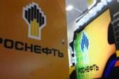 Российская «Роснефть» как пример евразийской интеграции