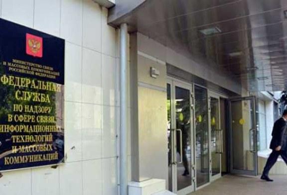 В Минкомсвязи не знают об уголовном деле в отношении пресс-секретаря