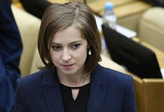 Поклонская назвала абсурдным проект резолюции Киева по Крыму