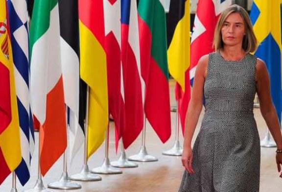 Главы МИД стран ЕС подтвердили приверженность ядерной сделке с Ираном
