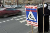 Сегодня увеличился штраф для водителей, не пропустивших пешехода