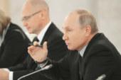 Путин назвал самые бедные регионы России