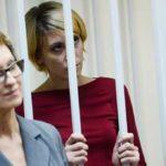 Ольге Алисовой, насмерть сбившей мальчика в Балашихе, дали три года колонии