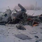 СК возбудил уголовное дело после крушения вертолета в Тамбовской области