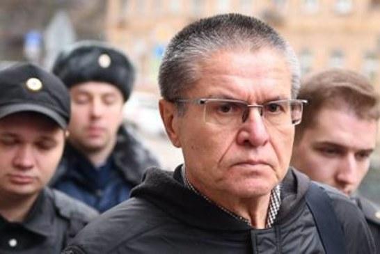 Итог судебного следствия над Улюкаевым: 21 кг долларов без показаний Сечина