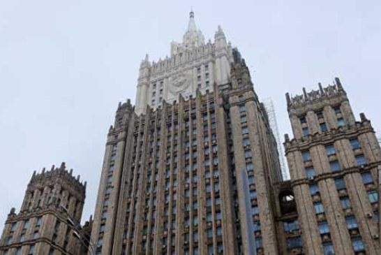 МИД России объявил о прекращении действия соглашения с Украиной по СМИ