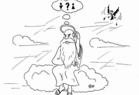 Богу — богово, но с ограничениями