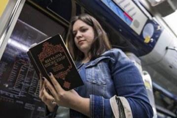 «Другой мир». Иностранцев поразили читающие в метро москвичи