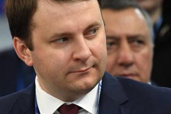 Орешкин посоветовал властям регионов «мыслить на перспективу»