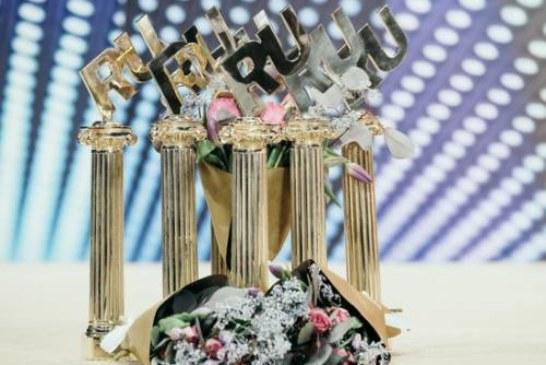 Премия Рунета 2017: итоги
