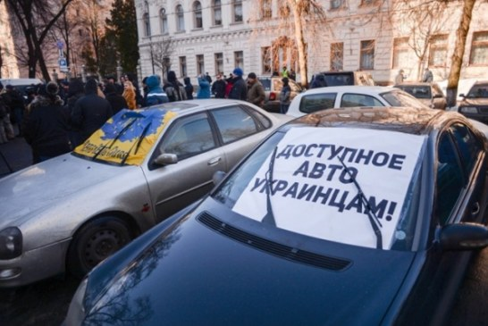 Ярошевич: растаможить «евробляху» можно будет за 600 евро