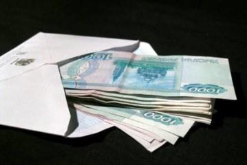 Треть зарплат россияне получают в конвертах