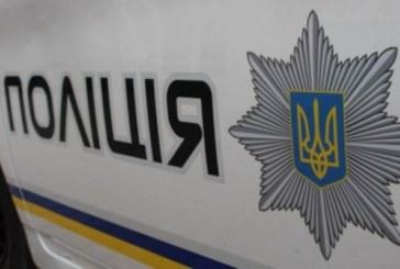 Рассылка сообщений со штрафами за превышение скорости: в полиции разъяснили что к чему