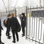 Хроника событий в пермской школе