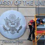 Без ажиотажа: как прошел первый день работы нового консульского центра США