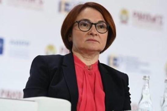 ЦБ против резких изменений валютного контроля, заявила Набиуллина