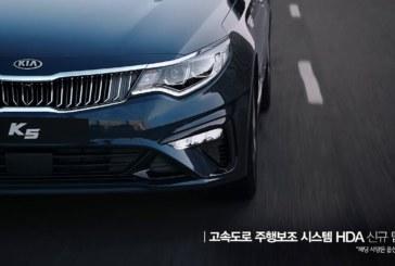Корейцам показали обновленную KIA Optima
