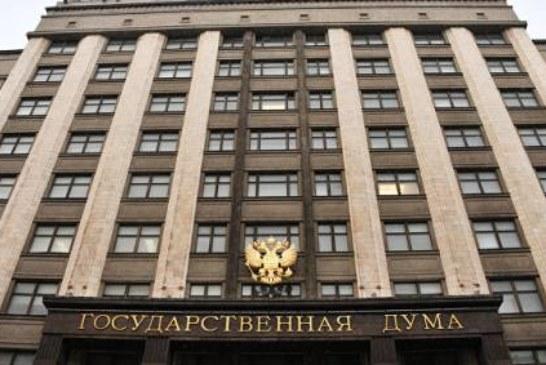 В утвержденном Советом Госдумы плане нет взносов России в бюджет ПАСЕ