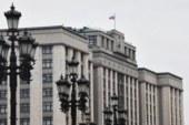 Россия соблюдает все договоры по ядерному оружию, заявил депутат