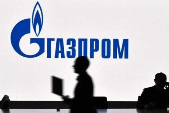 «Газпром» готовит иск к Украине в международный суд по штрафу в $6,6 млрд