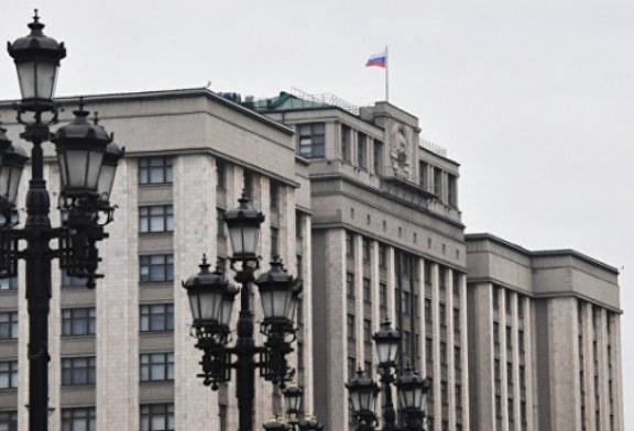 Госдума вернется в зал пленарного заседания после работы в регионах