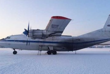 Аэропорт Якутска, где из самолета выпали слитки, усилил меры безопасности