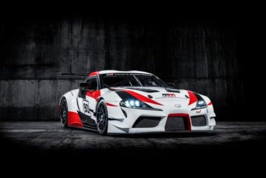 Опять концепт: Toyota представила боевую Supra