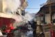 Спасатели рассказали о ходе тушения пожара на центральном рынке в Нальчике