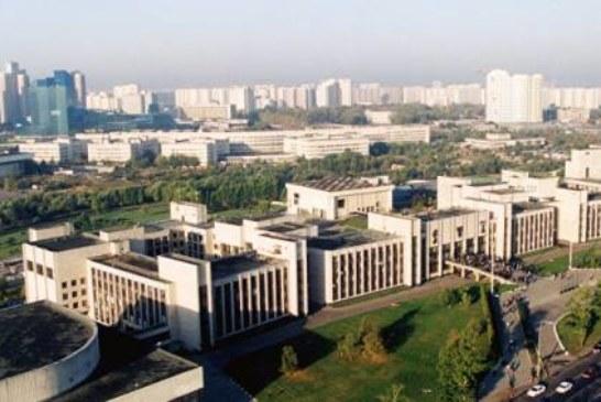 В Москве студентка выпала из окна четвертого этажа МГИМО