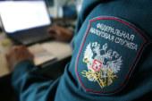 За взятку в 15 миллионов задержаны сотрудники подмосковной налоговой инспекции