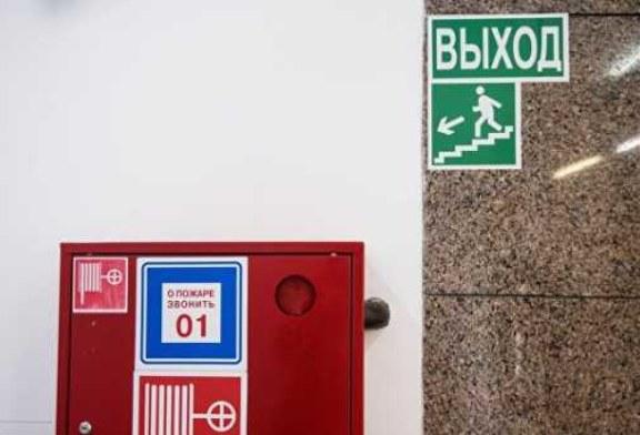 В Туле закрыли ТЦ «Верона» из-за нарушения пожарной безопасности