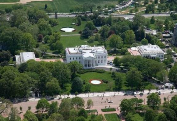 СМИ: Белый дом порекомендовал фанатам задуматься перед поездкой на ЧМ-2018