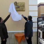 В Твери открыли мемориальную доску автору музыки гимна СССР Александрову