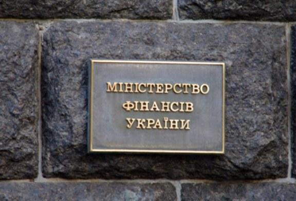 СМИ: глава Минфина Украины сообщил сроки получения Киевом транша от МВФ