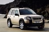 Land Rover возрождает Freelander