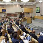 Госдума приняла в I чтении проект о защите персональных данных детей