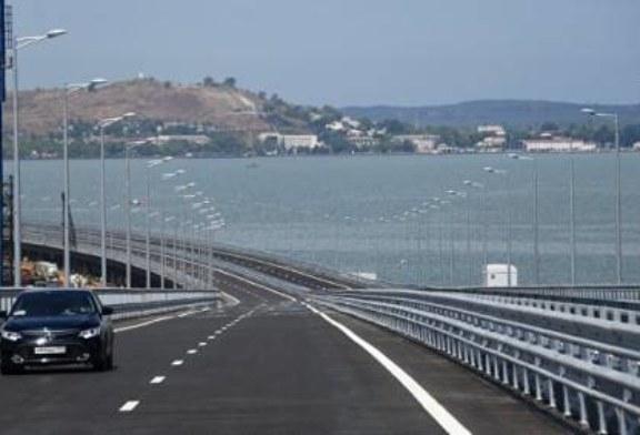 МИД Британии осудил открытие Крымского моста