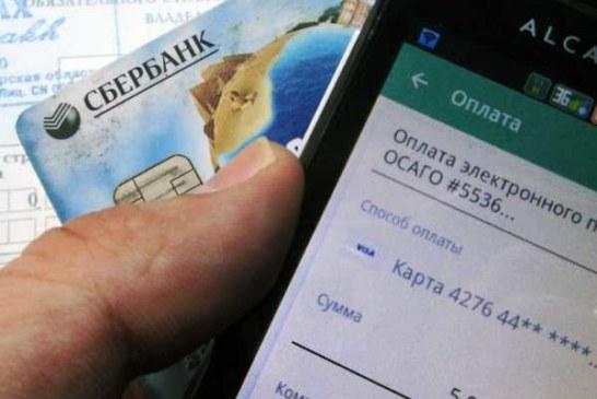ОСАГО в интернете покупает каждый второй водитель