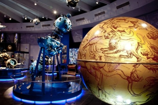 Московский планетарий открыл сезон романтических свиданий в Парке Неба
